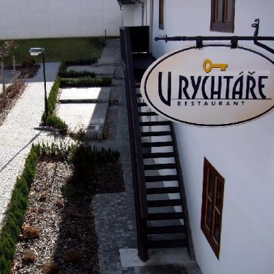 Hotel MERITUM***